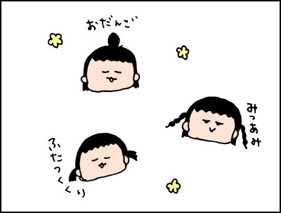 """初の""""編み込み""""が成功したのに…。4歳娘の激怒の理由がカワイイ♡の画像1"""