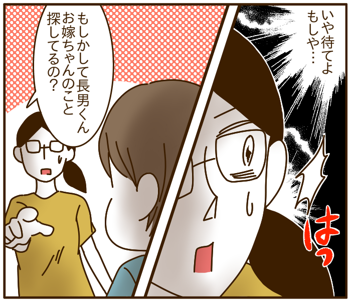 思いがけず長男の「初恋」を目撃!ちょっぴり切ない気持ちにキュン…♡の画像6
