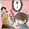 思いがけず長男の「初恋」を目撃!ちょっぴり切ない気持ちにキュン…♡のタイトル画像