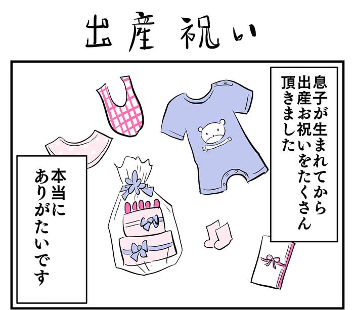 あれ、私の服安すぎ..?服に親子格差がでるワケ(笑)の画像18