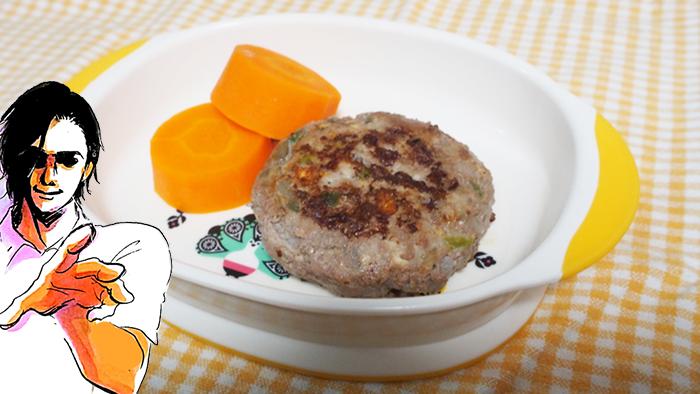 【マンガ飯!】スゴ腕シェフの離乳食ハンバーグを作ってみた!の画像24