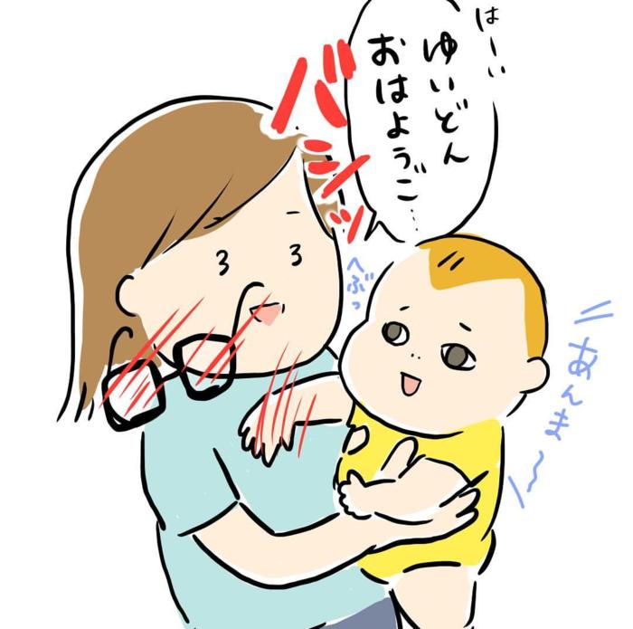 「ジロさんってアレのこと!?」夫の言い回しのクセが強すぎる(笑)の画像6