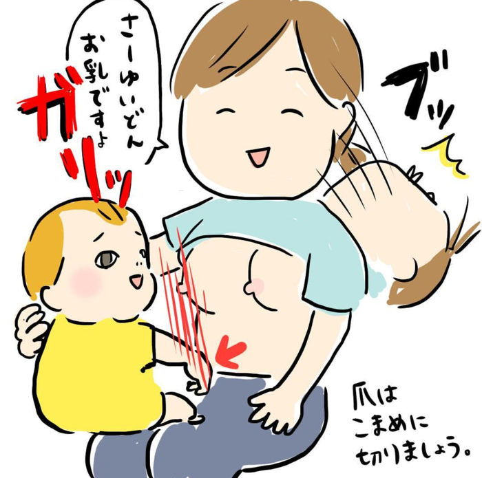 「ジロさんってアレのこと!?」夫の言い回しのクセが強すぎる(笑)の画像8