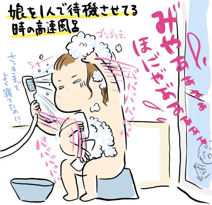 「ジロさんってアレのこと!?」夫の言い回しのクセが強すぎる(笑)の画像12