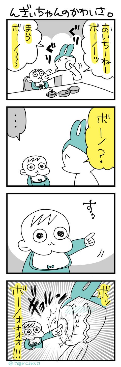 初めての「〇〇〇」で、娘の様子が豹変...!?(笑)の画像4
