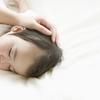 立ち会い夫が感じた、無痛分娩のメリット<投稿コンテストNo.25>のタイトル画像