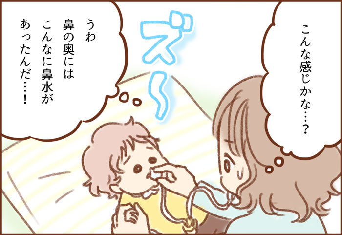 赤ちゃんの鼻づまり、なんとかしてあげたい!我が家で役立ったケアグッズは…の画像27