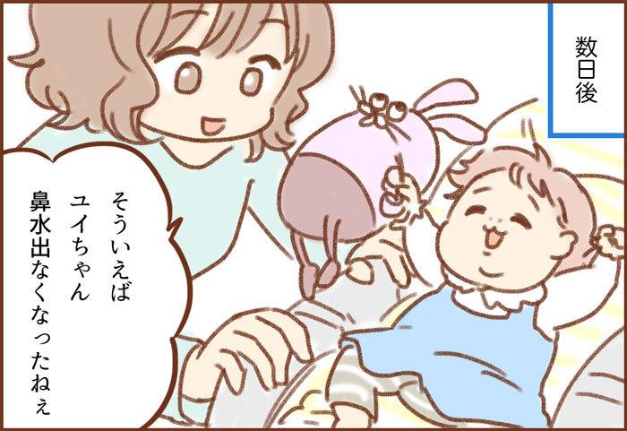 赤ちゃんの鼻づまり、なんとかしてあげたい!我が家で役立ったケアグッズは…の画像29