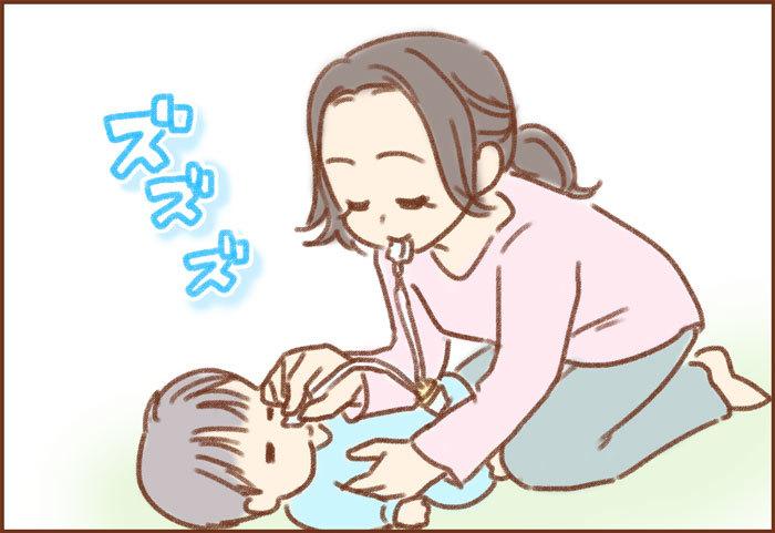 赤ちゃんの鼻づまり、なんとかしてあげたい!我が家で役立ったケアグッズは…の画像14