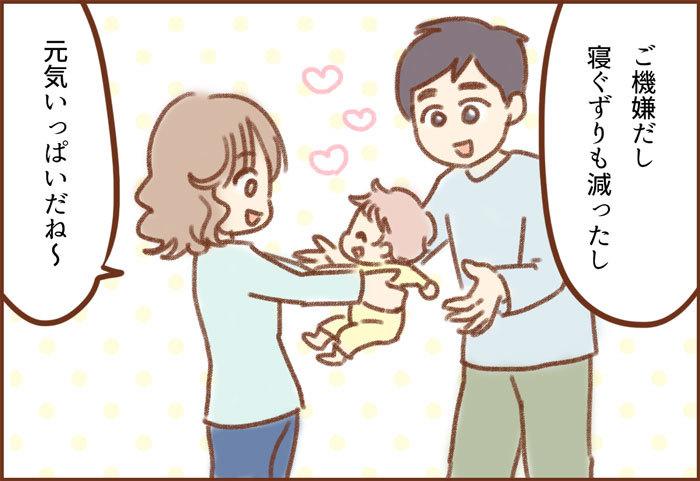 赤ちゃんの鼻づまり、なんとかしてあげたい!我が家で役立ったケアグッズは…の画像30