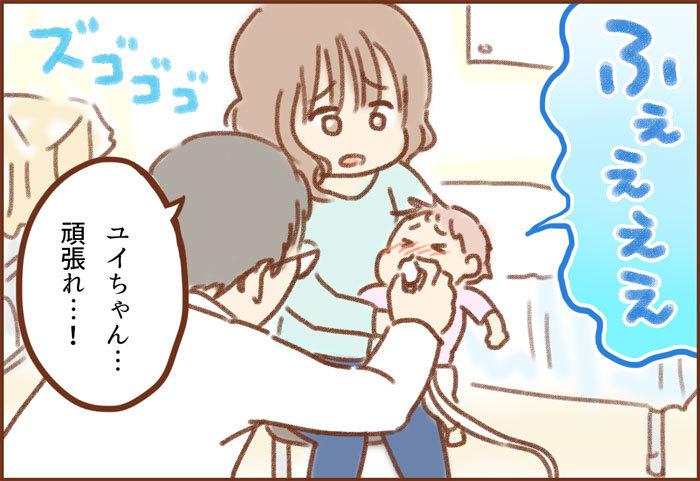 赤ちゃんの鼻づまり、なんとかしてあげたい!我が家で役立ったケアグッズは…の画像5
