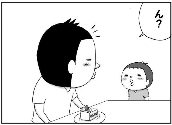 大好物のエビ天丼。子どもの「エビが食べたい」攻撃に、父は…!?の画像8