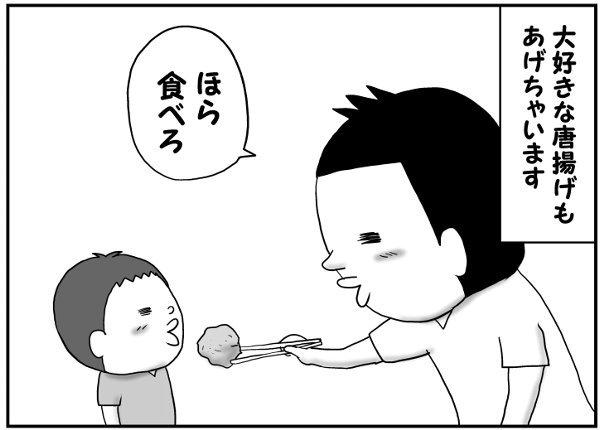 大好物のエビ天丼。子どもの「エビが食べたい」攻撃に、父は…!?の画像4
