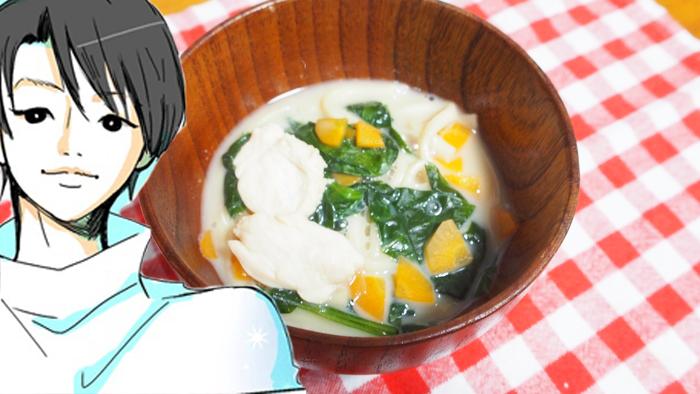 うどんメニューに新レパートリー!野菜がすすむ健康レシピの画像16