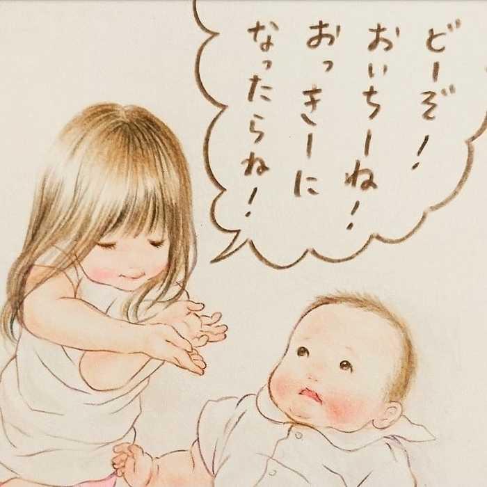 最高に癒されるイラストで大人気!shirokumaさんに2人育児についてインタビューしました!の画像5