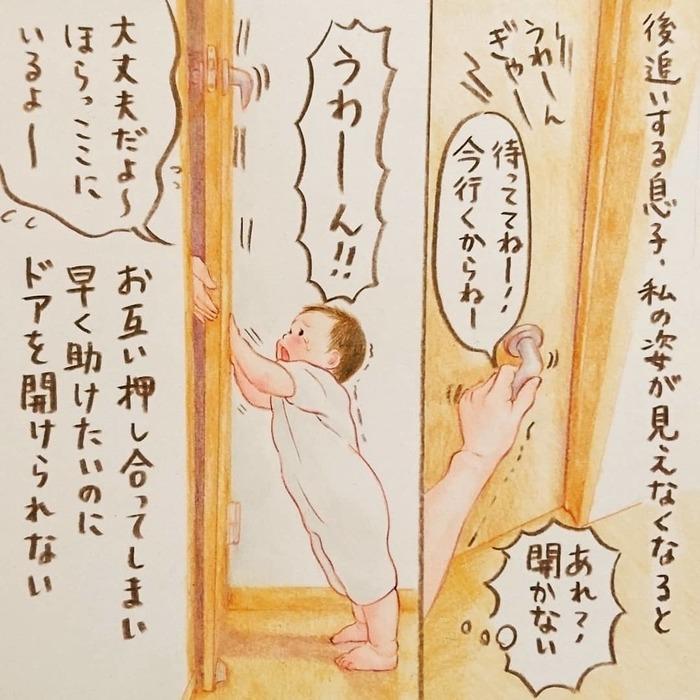 最高に癒されるイラストで大人気!shirokumaさんに2人育児についてインタビューしました!の画像11