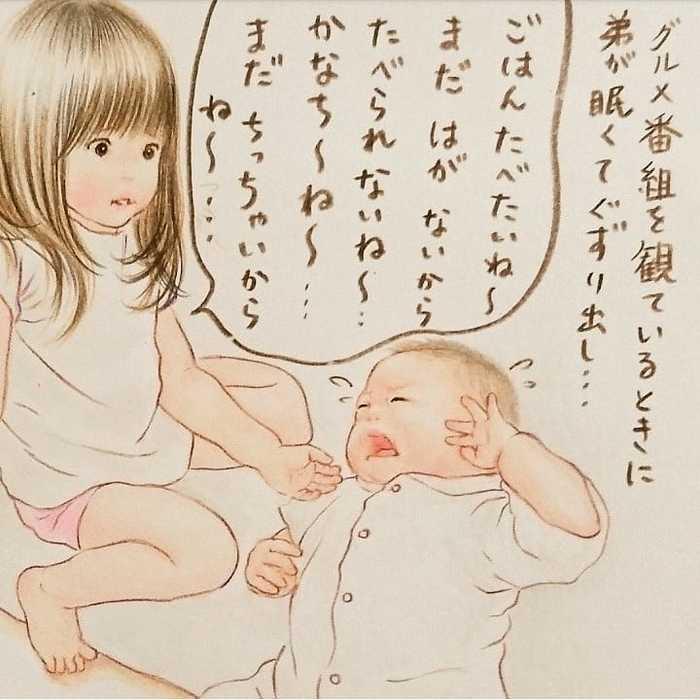 最高に癒されるイラストで大人気!shirokumaさんに2人育児についてインタビューしました!の画像3