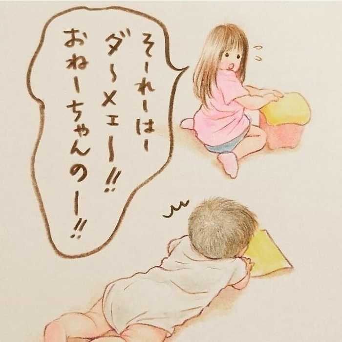 最高に癒されるイラストで大人気!shirokumaさんに2人育児についてインタビューしました!の画像6