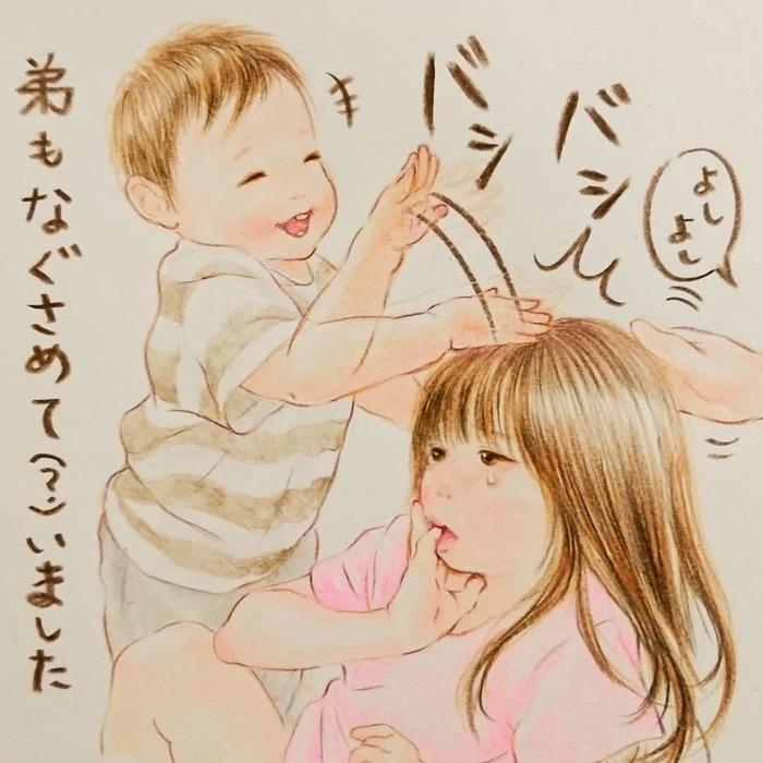 最高に癒されるイラストで大人気!shirokumaさんに2人育児についてインタビューしました!の画像12