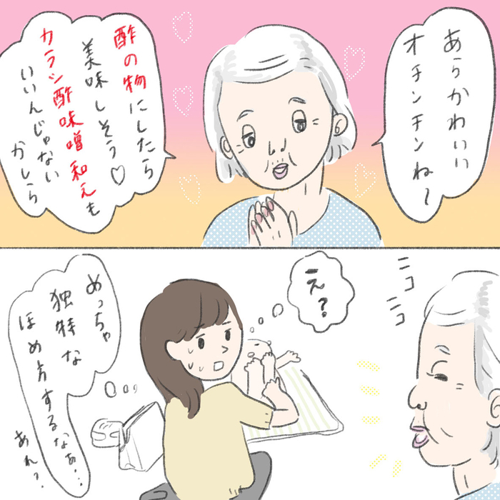 「私はココだよ!?」産後、母と目が合わなくなったワケ(笑)の画像11