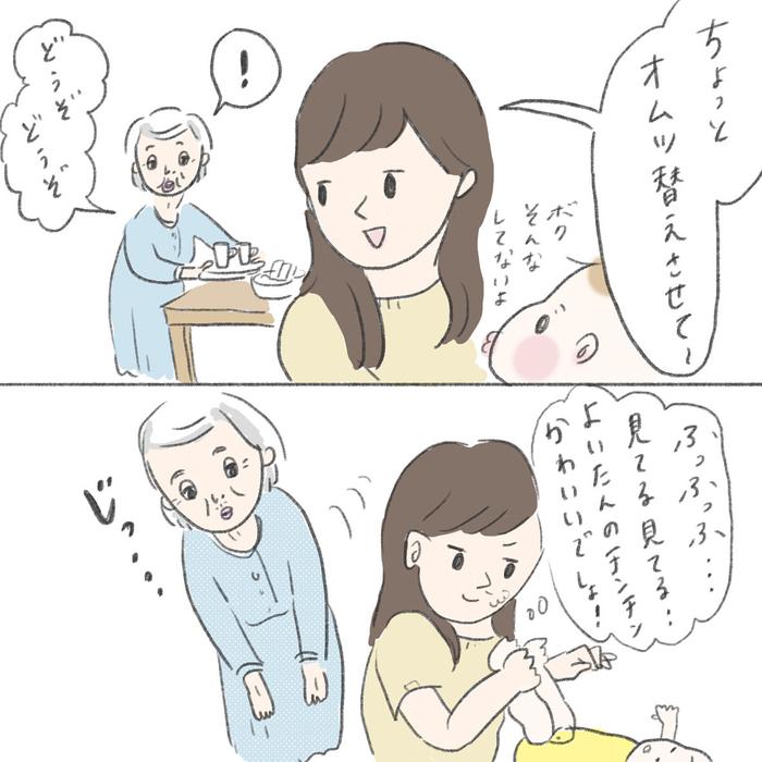 「私はココだよ!?」産後、母と目が合わなくなったワケ(笑)の画像10