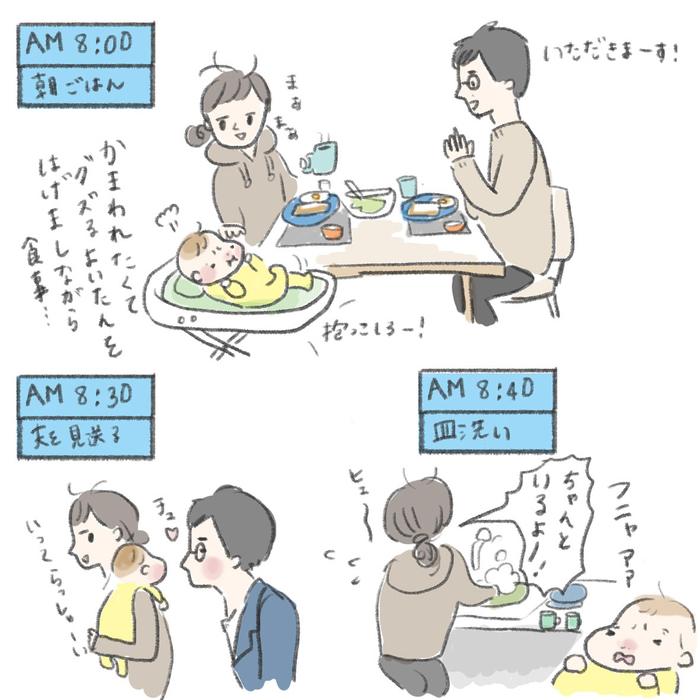 「私はココだよ!?」産後、母と目が合わなくなったワケ(笑)の画像4