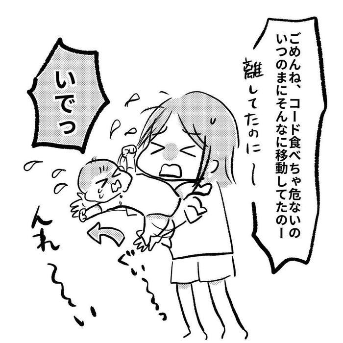 「育児は理不尽だ」でも、将来きっとこう思うだろうの画像3