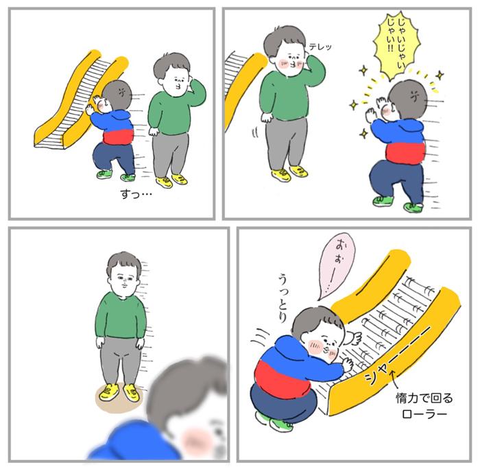2歳息子が思わずがっつく「魔法のことば」は、まさかのこの一言(笑)!の画像14