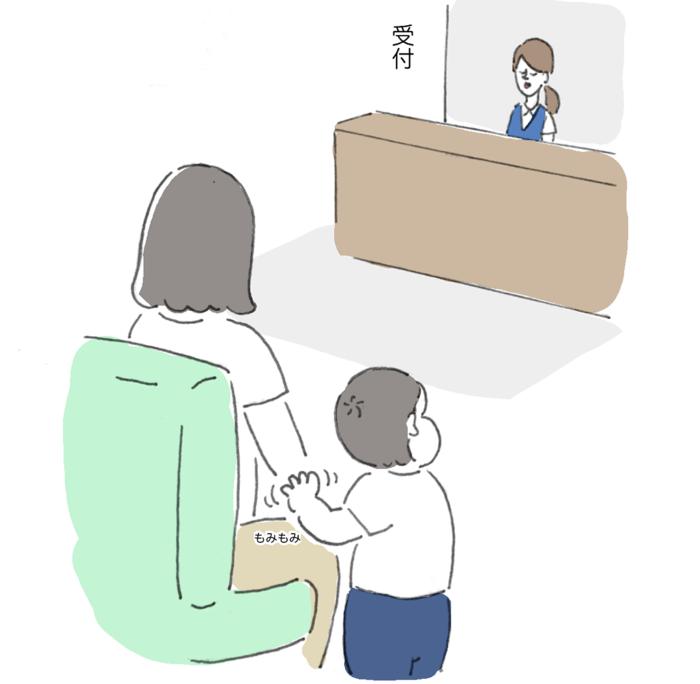 2歳息子が思わずがっつく「魔法のことば」は、まさかのこの一言(笑)!の画像17