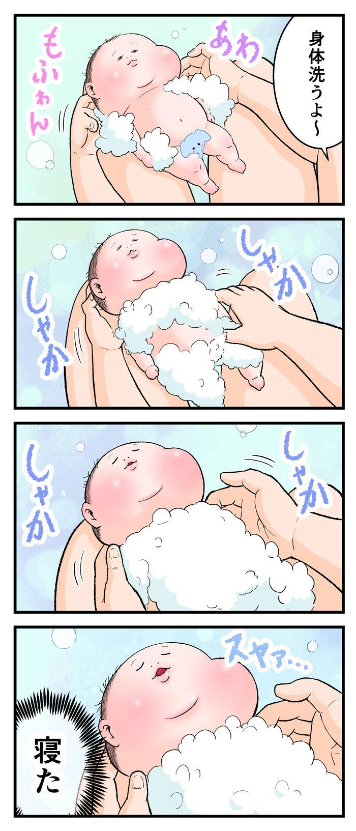 お風呂でスヤァ~…からの~?ラストは衝撃的な寝姿に(笑)の画像5