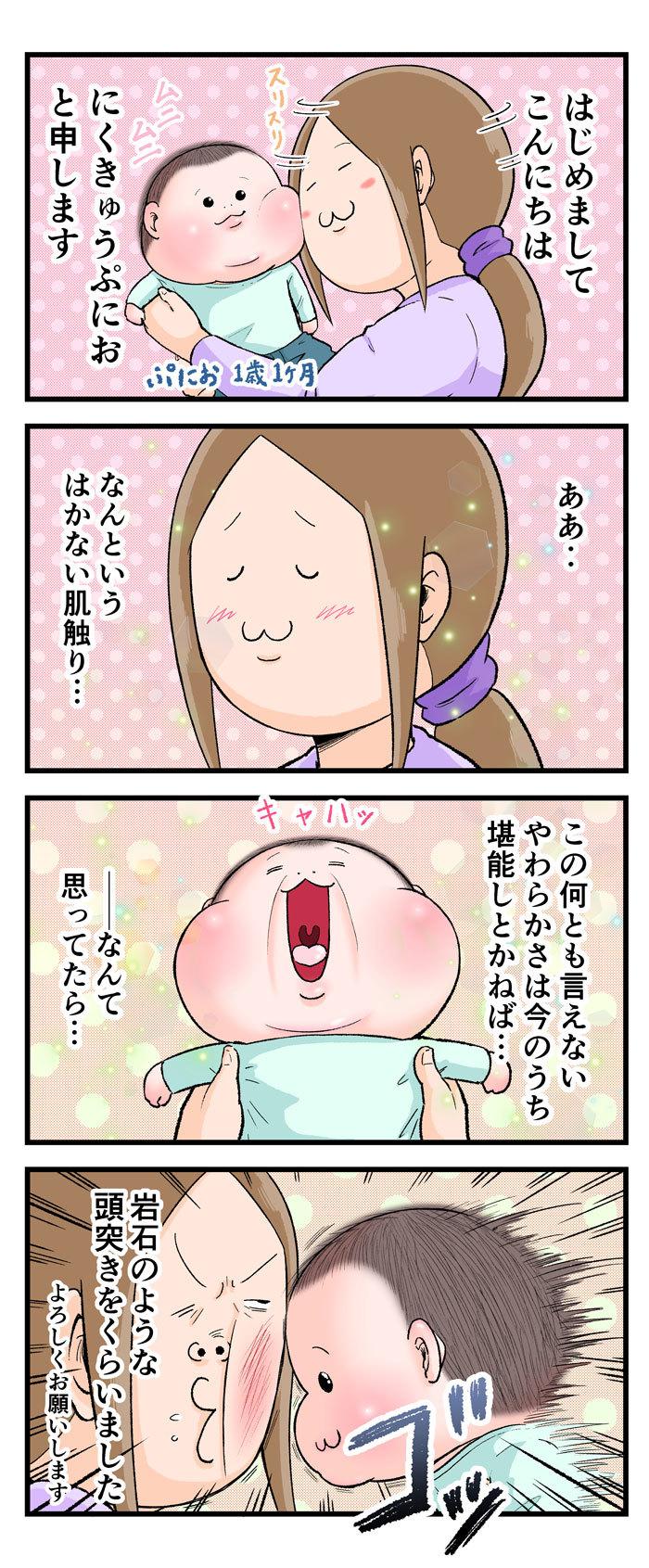 お風呂でスヤァ~…からの~?ラストは衝撃的な寝姿に(笑)の画像1