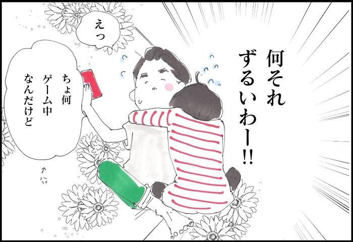家事も育児も中途半端…。泣きたい夜に息子の「寝言」が教えてくれたことの画像16