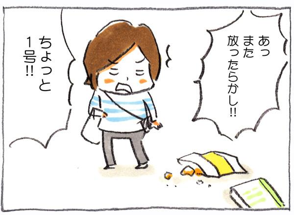 13歳娘からの「クソババア!」発言。ショックを受けたオカンが考えたことの画像4