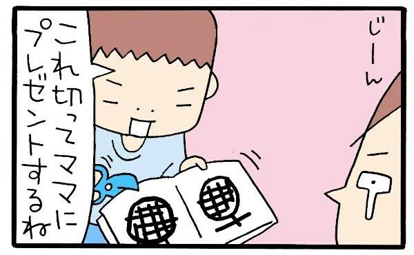文字がなくても、絵から伝わる息子の気持ち。それが…何でこうなる!?(笑)の画像5