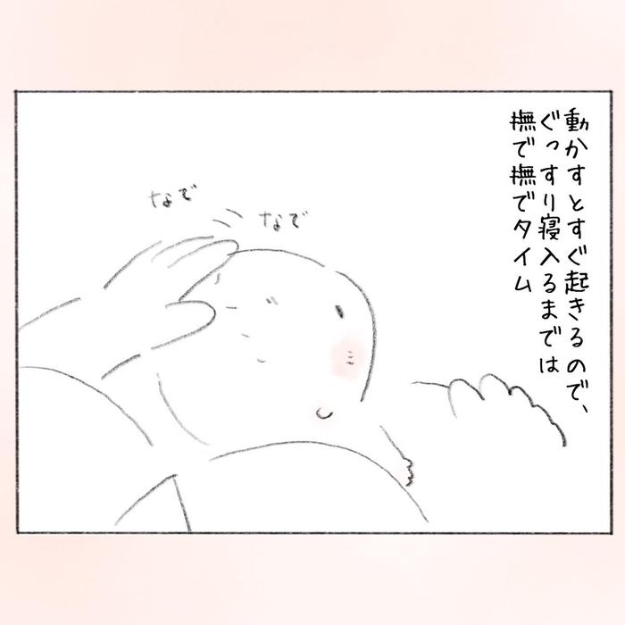 「一緒に眠る幸せ」が、さらに嬉しくなることに気づいたの画像7