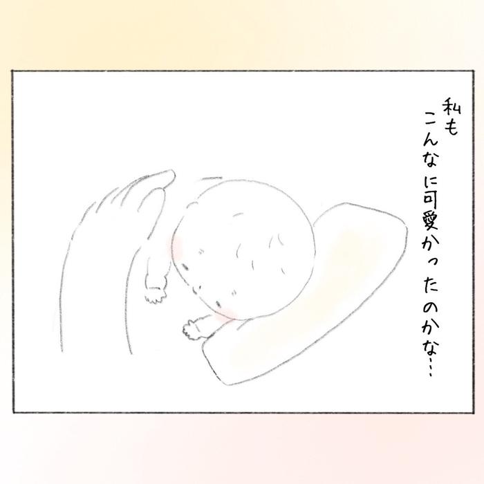 「一緒に眠る幸せ」が、さらに嬉しくなることに気づいたの画像22
