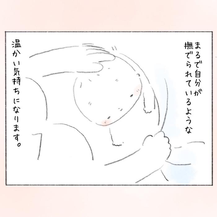「一緒に眠る幸せ」が、さらに嬉しくなることに気づいたの画像8