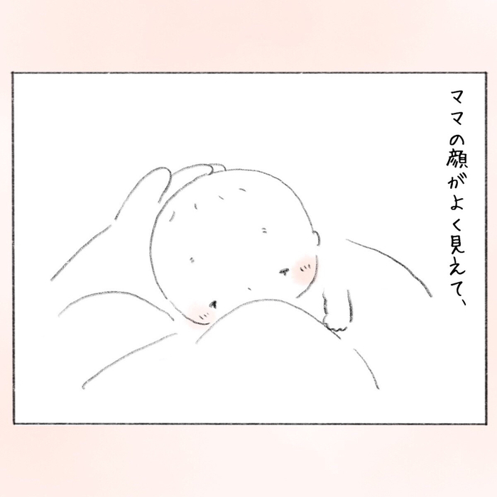 「一緒に眠る幸せ」が、さらに嬉しくなることに気づいたの画像4