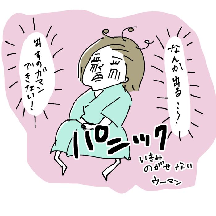 「陣痛じゃなくて…!!」出産時私が叫びまくっていた、本当の理由(笑)<投稿コンテストNo.40>の画像4