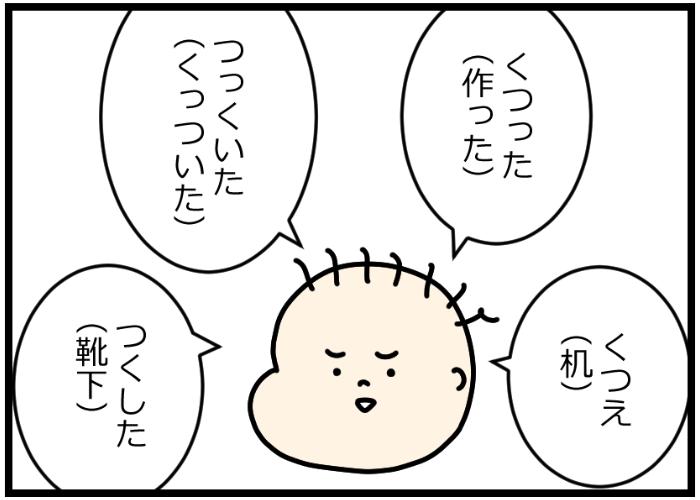 「トウモロコシ→トウモ殺し」この現象には名前があった!の画像3