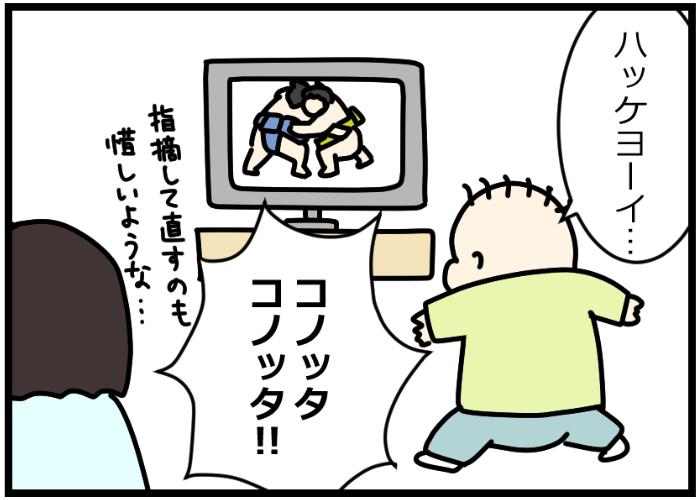 「トウモロコシ→トウモ殺し」この現象には名前があった!の画像7