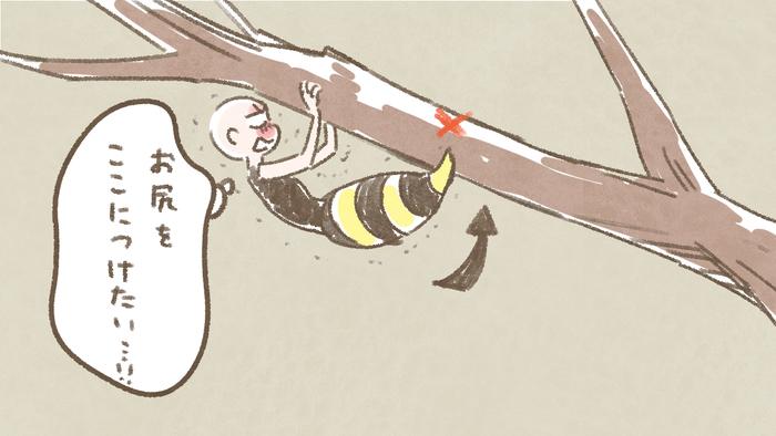 「あんなに検索してたのに…!」産後わたしを待ち受けていた落とし穴<記事投稿コンテストNo.53>の画像2