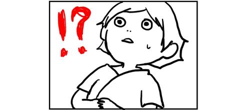 """産後、わたしが経験した""""陣痛よりも""""痛かったこと<投稿コンテストNo.79>のタイトル画像"""