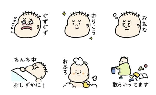 【最新】育児中つかえる♡ LINEスタンプ特集のタイトル画像