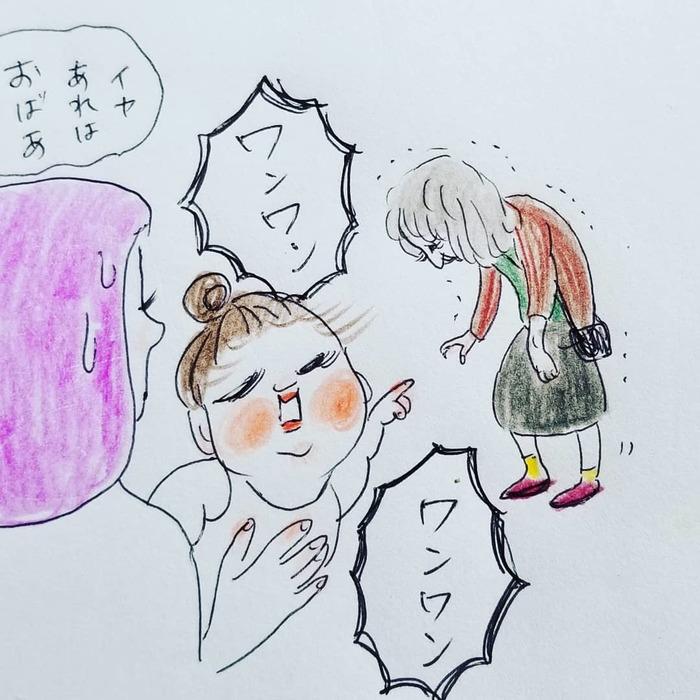 「なんて言ってるんだろう(笑)」一生懸命お話する2歳児が可愛すぎ..♡の画像15