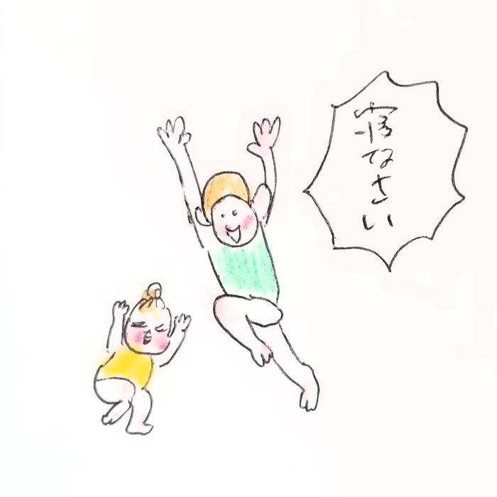 「なんて言ってるんだろう(笑)」一生懸命お話する2歳児が可愛すぎ..♡の画像3