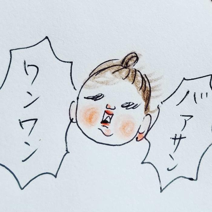 「なんて言ってるんだろう(笑)」一生懸命お話する2歳児が可愛すぎ..♡の画像17