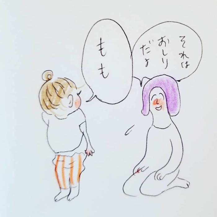 「なんて言ってるんだろう(笑)」一生懸命お話する2歳児が可愛すぎ..♡の画像11