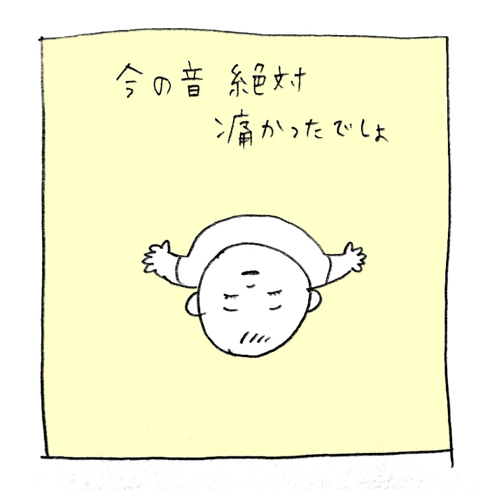 たまらん...!0歳児のとにかく可愛いポイントはココ♡の画像7
