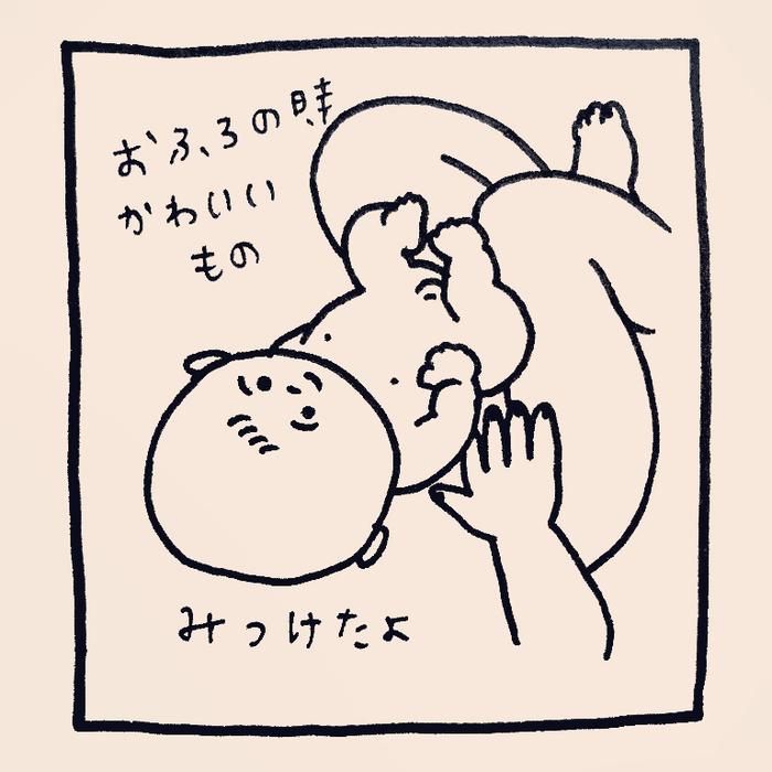 たまらん...!0歳児のとにかく可愛いポイントはココ♡の画像1